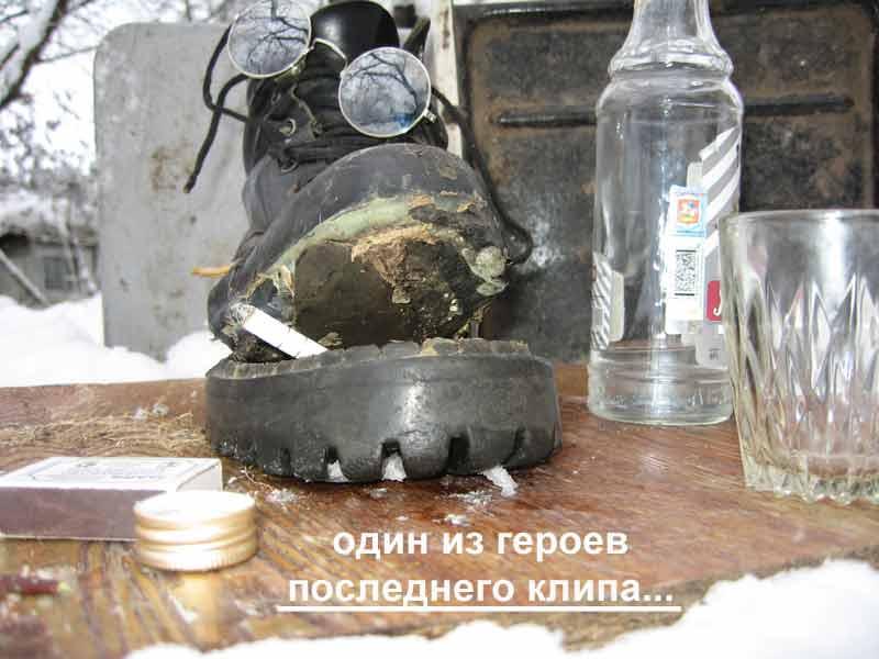 Звенигород, Дютьково